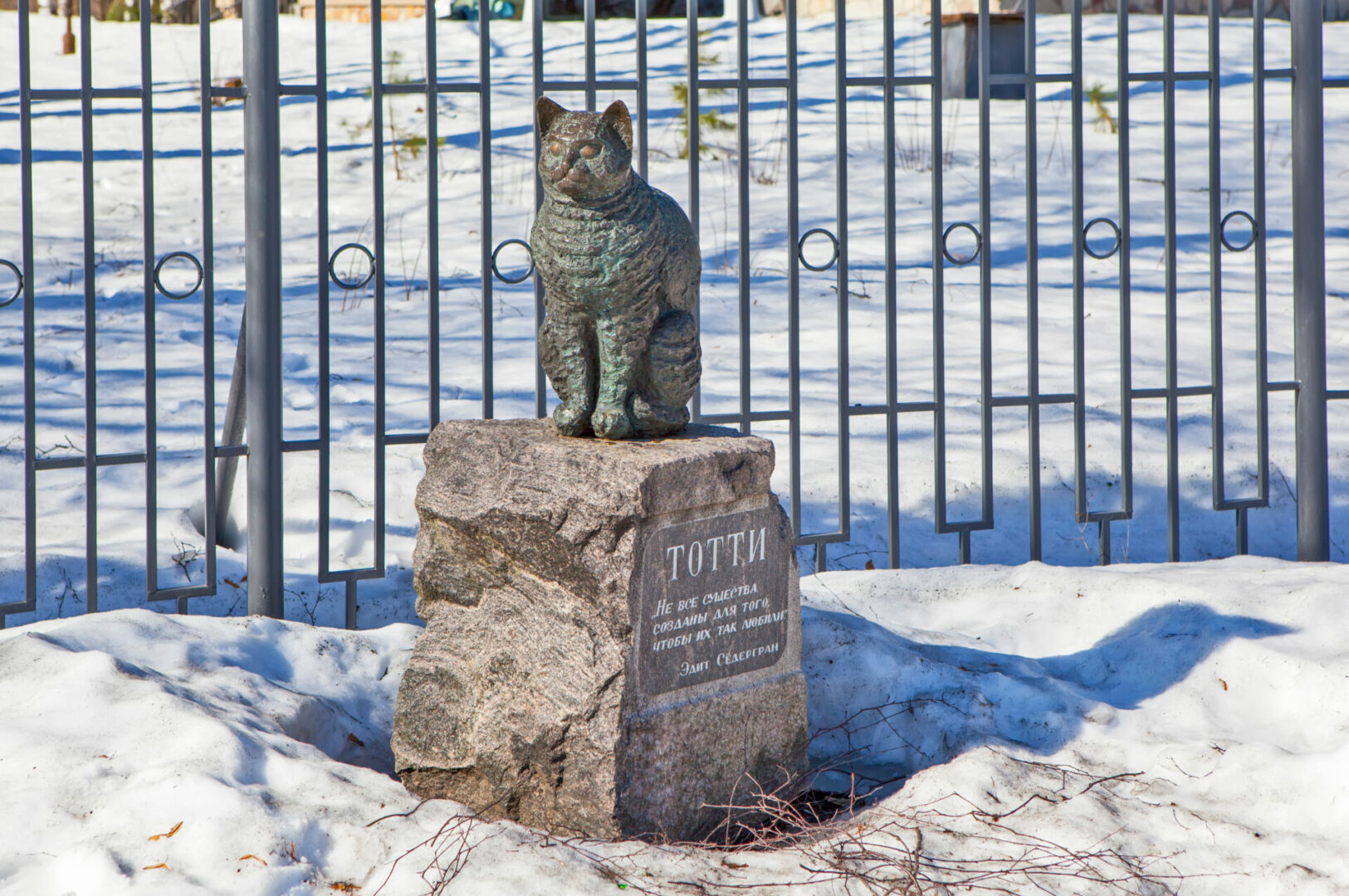 famous cat monuments